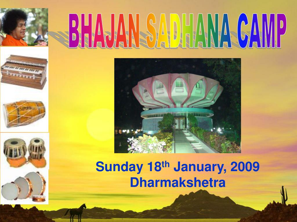 sunday 18 th january 2009 dharmakshetra l.