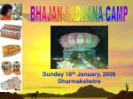 sunday 18 th january 2009 dharmakshetra