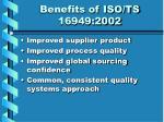 benefits of iso ts 16949 2002