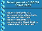 development of iso ts 16949 20028