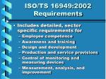 iso ts 16949 2002 requirements20