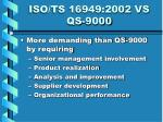 iso ts 16949 2002 vs qs 9000