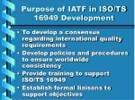 purpose of iatf in iso ts 16949 development