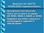 reasons for iso ts 16949 2002 implementation