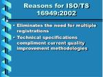 reasons for iso ts 16949 2002