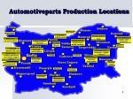 automotiveparts production locations
