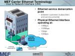 mef carrier ethernet terminology user to network interface uni