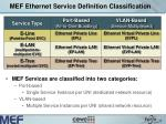 mef ethernet service definition classification