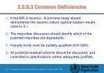2 3 s 3 common deficiencies