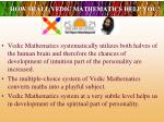 how shall vedic mathematics help you5