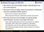 rethink design of ngas