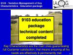 9 103 variation management of key characteristics education package25