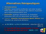 alternatives th rapeutiques