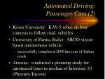 automated driving passenger cars 2