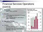 financial services operations cont d