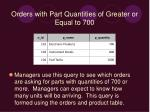 orders with part quantities of greater or equal to 700