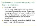 medium term economic prospects in the era of globalization