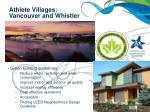 athlete villages vancouver and whistler