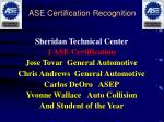 ase certification recognition