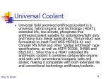 universal coolant74