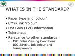 what is in the standard