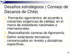 desaf os estrat gicos consejo de decanos de chile
