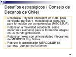 desaf os estrat gicos consejo de decanos de chile22