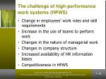 the challenge of high performance work systems hpws