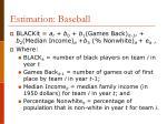 estimation baseball