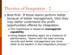 theories of integration 2