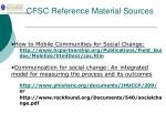 cfsc reference material sources