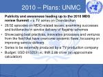 2010 plans unmc