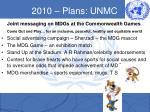 2010 plans unmc11