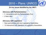 2010 plans unrco