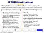 ip ngn security actions enforce