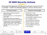 ip ngn security actions harden