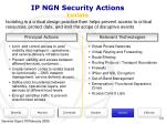 ip ngn security actions isolate