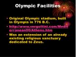 olympic facilities