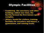 olympic facilities14