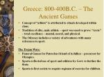 greece 800 400b c the ancient games