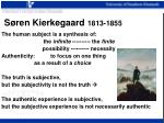 s ren kierkegaard 1813 1855