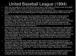 united baseball league 1994