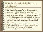 what is an ethical decision in translation