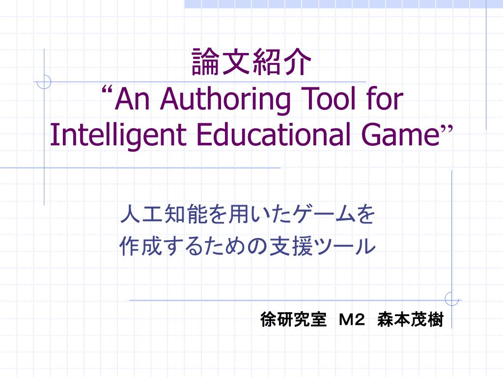 an authoring tool for intelligent educational game l.