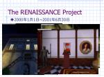 the renaissance project9
