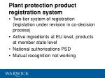 plant protection product registration system