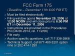 fcc form 175 deadline december 11th 6 00 pm et