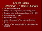 chariot races tethrippon 4 horse chariots