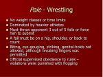 pale wrestling