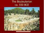 the bouleuterion ca 550 bce